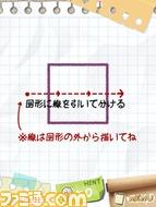 20140409_1410_LO_00001
