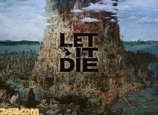 LIT/LID_keyart02_web