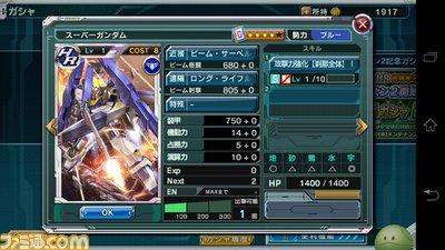 0201010/Screenshot_2014-06-19-15-47-16