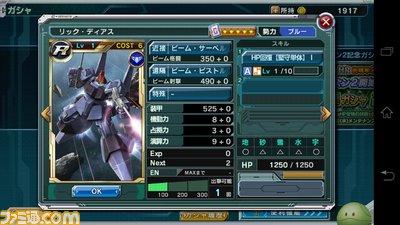 0201010/Screenshot_2014-06-19-15-47-32