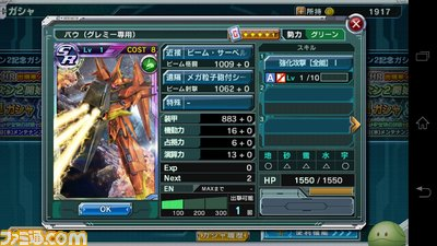 0201010/Screenshot_2014-06-19-15-47-42