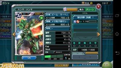 0201010/Screenshot_2014-06-19-15-47-50