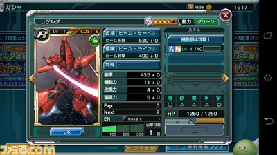 0201010/Screenshot_2014-06-19-15-48-00