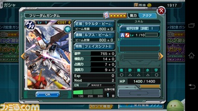 0201010/Screenshot_2014-06-19-15-48-15