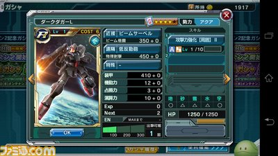 0201010/Screenshot_2014-06-19-15-48-20