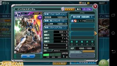 0201010/Screenshot_2014-06-19-15-48-31