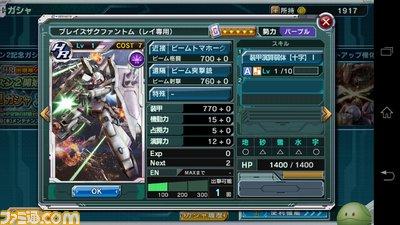 0201010/Screenshot_2014-06-19-15-48-36