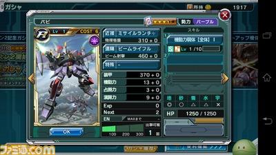 0201010/Screenshot_2014-06-19-15-48-45