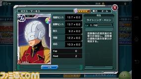 000221/Screenshot_2014-06-25-16-29-22