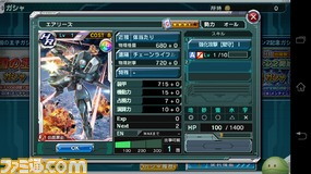 000221/Screenshot_2014-06-25-16-29-30