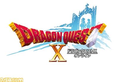 DQX3DS_0708/タイトルロゴ清書_3DS版
