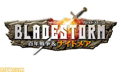 blade_logo