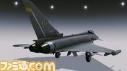 henkan/特典_sndtrk_emblem_Aircraft
