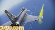 henkan/特典_sndtrk_missile_yellow