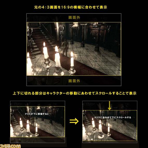 BH(RE)-HD_ワイドスクロール説明