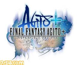 20140918FFagitoVita版リリース/FFAgito_Plus_Logo