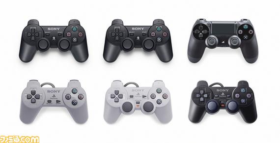 PlayStation/03