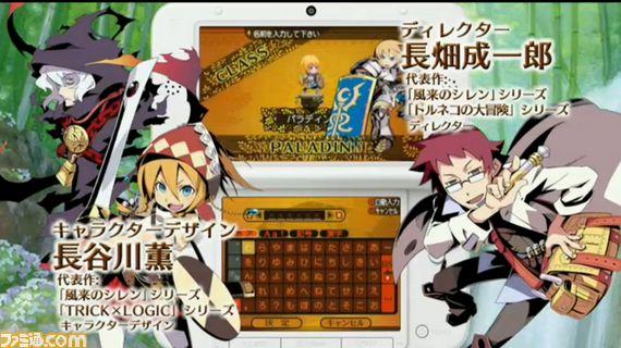 screenshot.16
