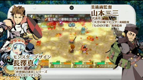 screenshot.19