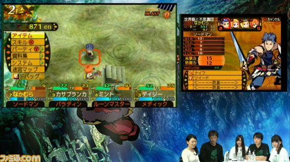 screenshot.29