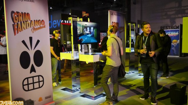PlayStation Experienceがついに開幕! 会場の様子を写真を中心にお届け【PSX 2014】_11