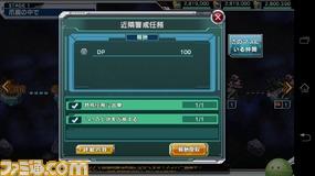 000gun/Screenshot_2014-12-10-21-10-39