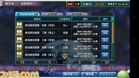 000gun/Screenshot_2014-12-10-21-22-51