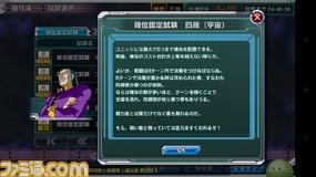 000gun/Screenshot_2014-12-10-21-22-57