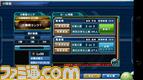 000gun/Screenshot_2014-12-10-21-27-01