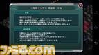 000gun/Screenshot_2014-12-10-21-46-04