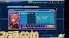000gun/Screenshot_2014-12-10-23-02-30
