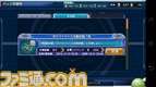 000gun/Screenshot_2014-12-10-23-02-46