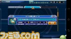 000gun/Screenshot_2014-12-10-23-02-52