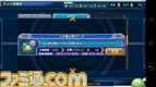 000gun/Screenshot_2014-12-10-23-02-58