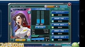 11111/Screenshot_2014-12-24-18-06-28