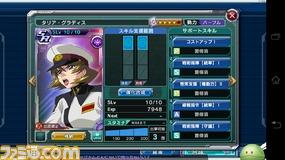 11111/Screenshot_2014-12-24-18-06-33