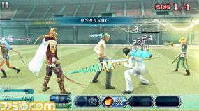 tabata_san/対抗戦
