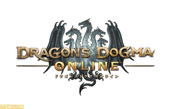 【DDO】logo_詳細レイヤー版_20140910_商標付_white