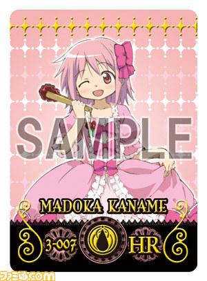 AC版『劇場版 魔法少女まどか☆マギカMAGICARD BATTLE』第3弾が順次稼動開始 描き下ろしイラストカードの追加、フルボイス対応も_04