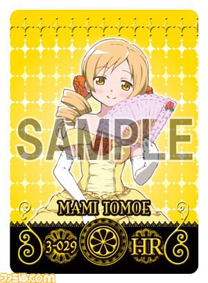 AC版『劇場版 魔法少女まどか☆マギカMAGICARD BATTLE』第3弾が順次稼動開始 描き下ろしイラストカードの追加、フルボイス対応も_07