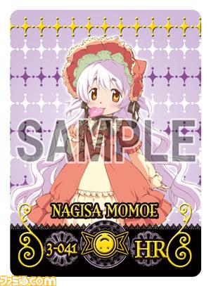 AC版『劇場版 魔法少女まどか☆マギカMAGICARD BATTLE』第3弾が順次稼動開始 描き下ろしイラストカードの追加、フルボイス対応も_09