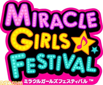 MGF_rogo_仮