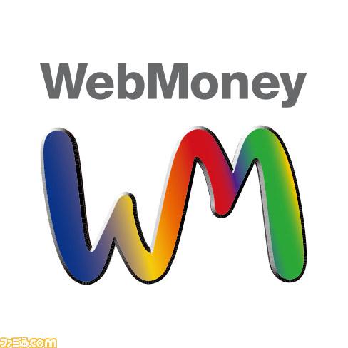 Webmoney Is It Safe
