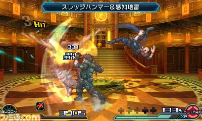 PXZ2-0413ファミ通com掲載予定/クリジル_格闘