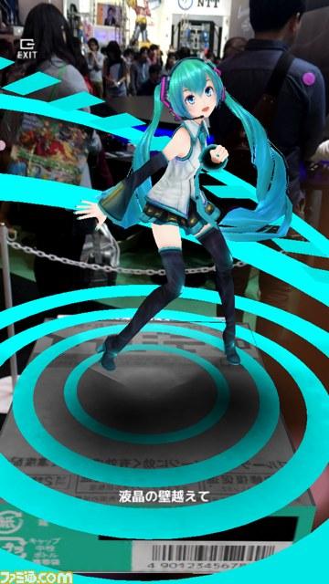 "Oculus Riftで本格的な初音ミクのVRライブを楽しむ! ""デジアイ×初音ミク""ブースリポート【ニコニコ超会議2015】_06"