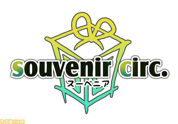 souvenirサークルロゴ