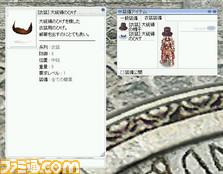 06c_screenSakray006