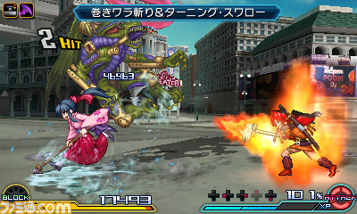 0pxzatea/さくら&ジェミニ_モップ攻撃