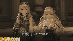 Yoru_release01_SS12
