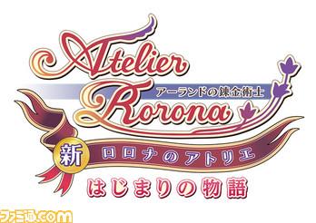 rorona_logo_rgb